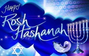 Rosh-Hashanah-Wishes-2012